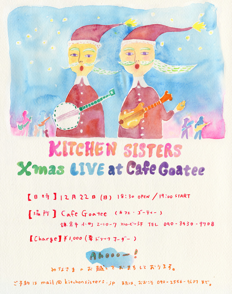 1312kitchenXmas_s