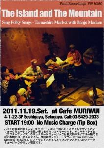 tamashiro_live